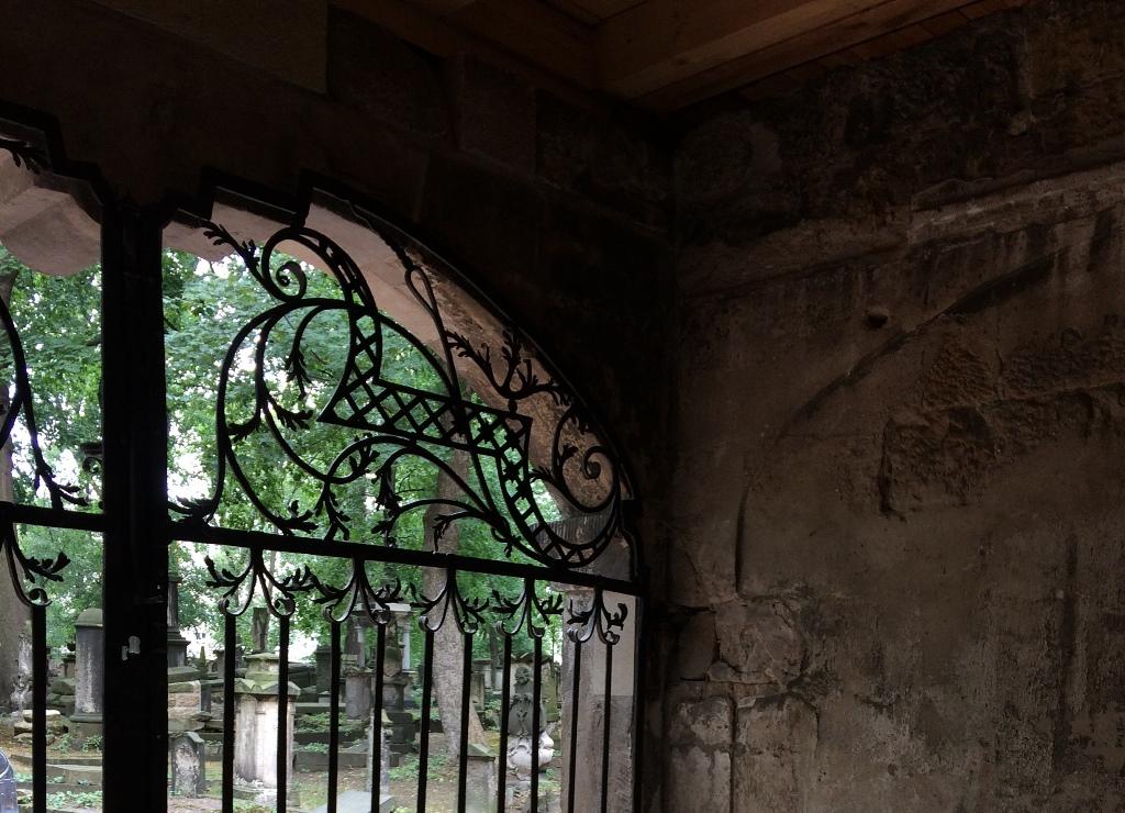 Gitteranlage 38, Innenseite: Detailansicht Oberlicht