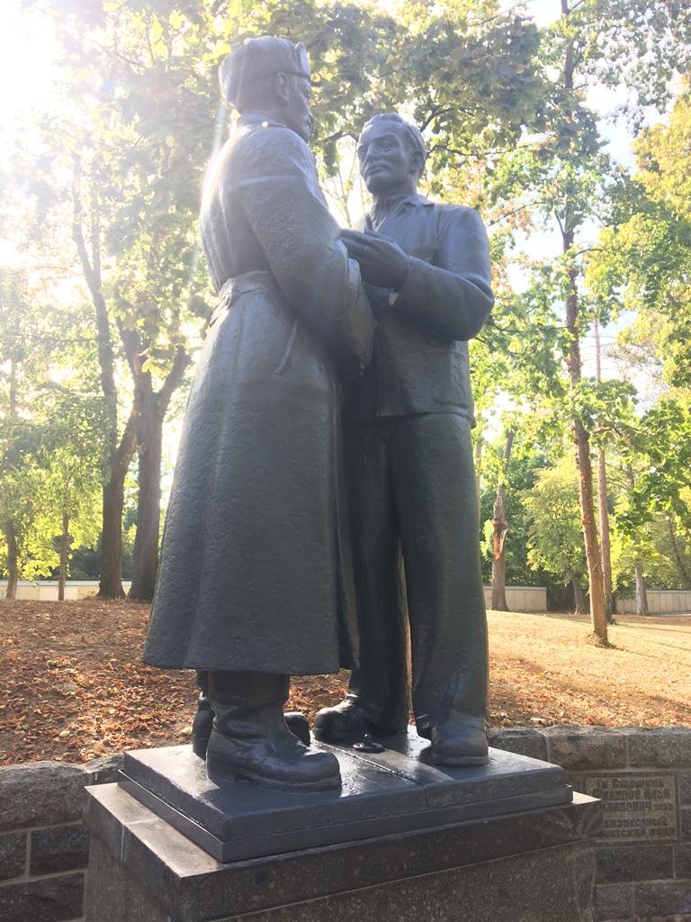 Wurzen, Denkmal Deutsch-Sowjetische Freundschaft, Ansicht von vorn: Endzustand