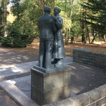 Deutsch-Sowjetische Freundschaft, Wurzen